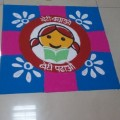 Diwali Rangoli Competition Designs
