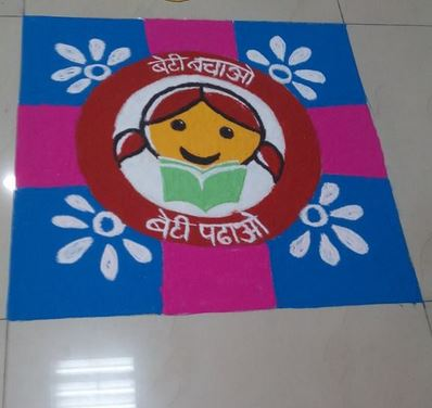 Competition Rangoli Design- Rangoli | Rangoli Design with ...