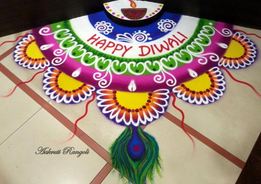 Rangoli Pooja Room And Rangoli Designs