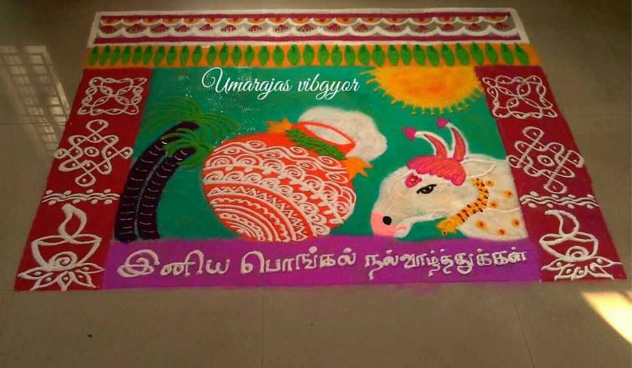 Kolam Designs for Pongal