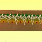 Free Hand Border Rangoli Designs
