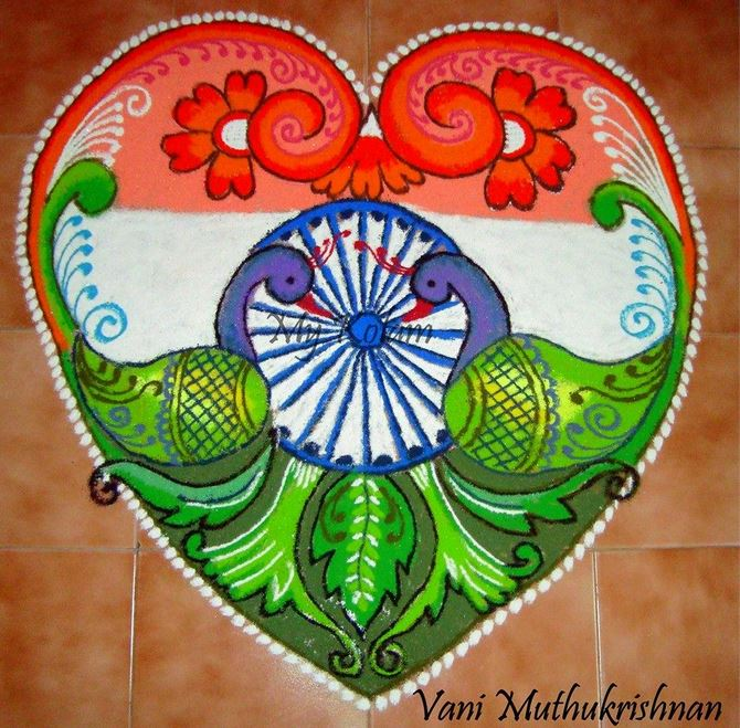 Republic Day Rangoli Kolam Designs