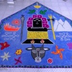 Rangoli Designs for Shivaratri
