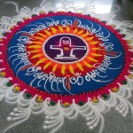 Rangoli Designs for Shivratri