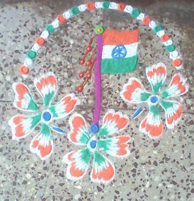 Patriotic Rangoli Designs
